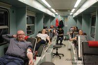 DRK_Blutspenden_220220191